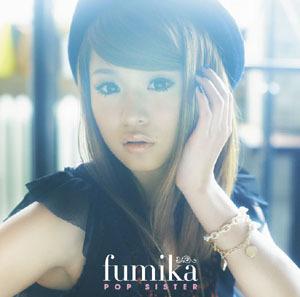 fumika_JK_p.jpg